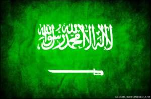 Kolejne barbarzyńskie prawo w Arabii Saudyjskiej może już niebawem wejść w życie / wikipedia commons