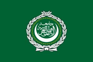 Symbol Ligi Arabskiej / Wikimedia Commons