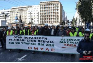 Uczestnicy jednego z poprzednich strajków generalnych w Atenach / twitter.com