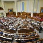 Polsko-ukraińska wojna parlamentarna