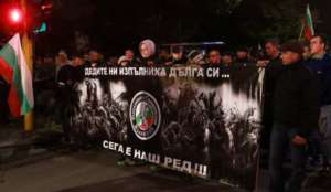 Protesty antyimigranckie w bułgarskich miastach, fot. twitter.com/ Free BG