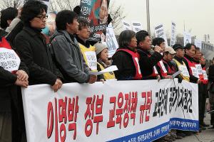 Protesty w Korei