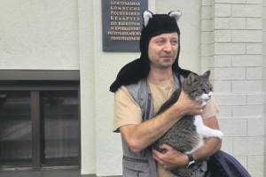 kot białorus