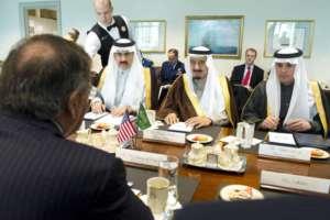 Saudyjska dyplomacja w USA / wikipedia commons