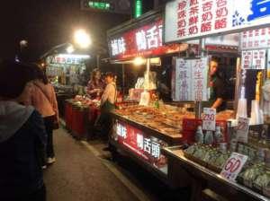 Rynek w prowincji Kaoshiung / wikipedia commons