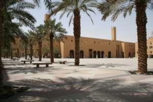 Plac Dira w Ar-Rijadzie, na którym odbywają się egzekucje; fot. Wikimedia Commons