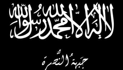 Sztandar Dżabhat an-Nusra