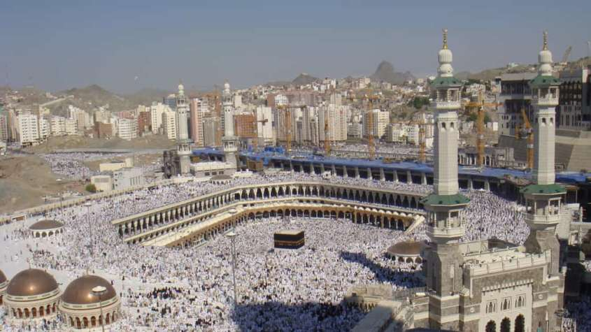Mekka, fot. Wikimedia Commons
