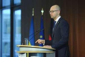 http://yatsenyuk.org.ua/ua/gallery/open/277