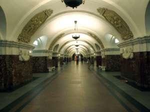 «Krasnopresnenskaya 04» участника NVO - собственная работа. Под лицензией CC BY-SA 3.0 с сайта Викисклада - https://commons.wikimedia.org/wiki/