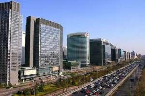 Pekin, dzielnica bankowa źródło: Wikimedia Commons