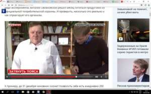 http://lifenews.ru/news/172850