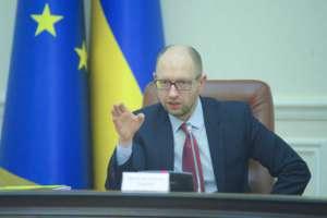 fot. facebook.com/yatsenyuk.arseniy