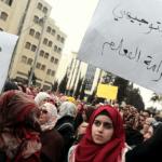 Palestyna: Strajk nauczycieli na Zachodnim Brzegu