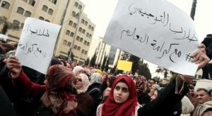 Protest palestyńskich nauczycieli w Ramallah/ flickr.com