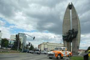 Pomnik Czynu Rewolucyjnego w Rzeszowie / wikipedia commons