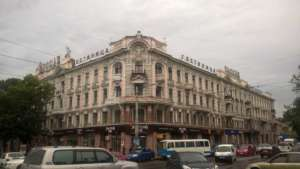 Odessa / fot. Agatha Rosenberg