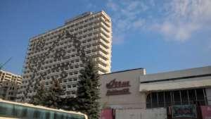 Ruina hotelu National w centrum Kiszyniowa / fot. Agatha Rosenberg