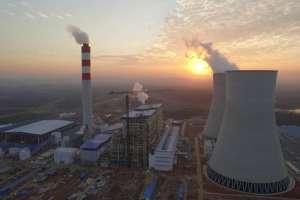 Elektrownia w prowincji Jiangxi/asia.edf.com