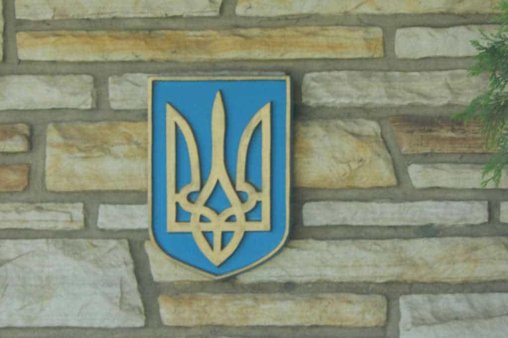 Ukraiński über Alles