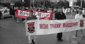 Przedstawiciele partii WMRO wchodzącej w skład koalicji rządzącej na wspólnym mityngu z członkami neonazistowskiego ruchu Krew i Honor, rok 2009, źródło: Baricada.org