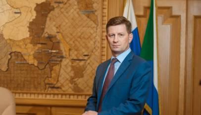 Sergiej Furgal