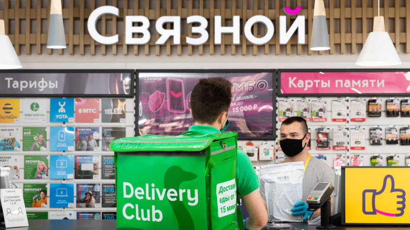 kurier Delivery club