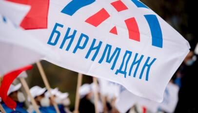 socjaliści w Kirgistanie