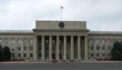 Biszkek, Kirgistan