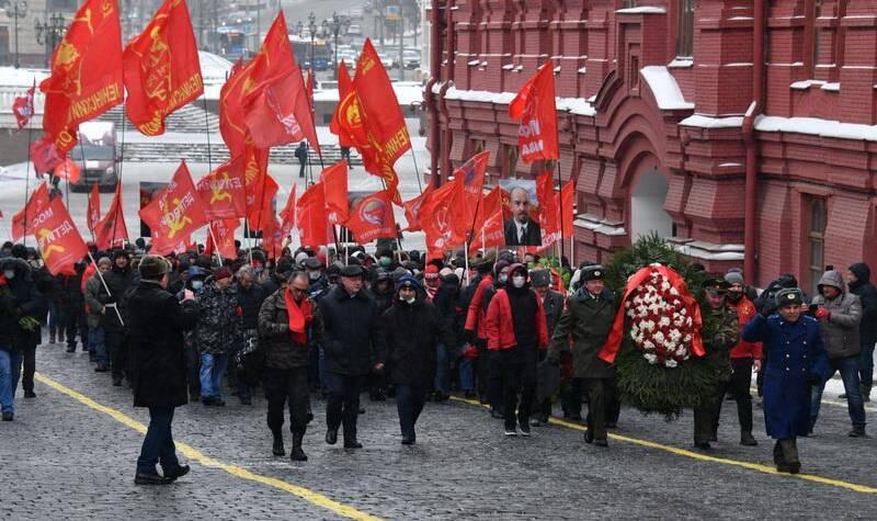 Rocznica śmierci Lenina